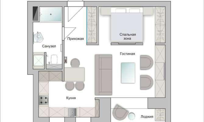 Apartment Design Young Man Woman