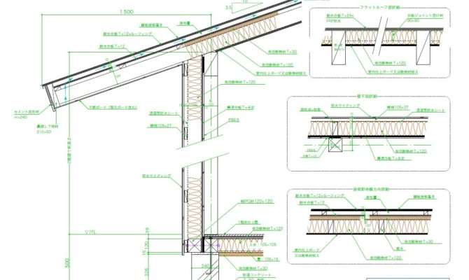 Carbon Neutral Eco House Japan Construction Drawings