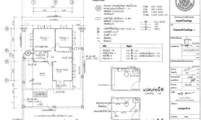 Draw House Plans Home Design