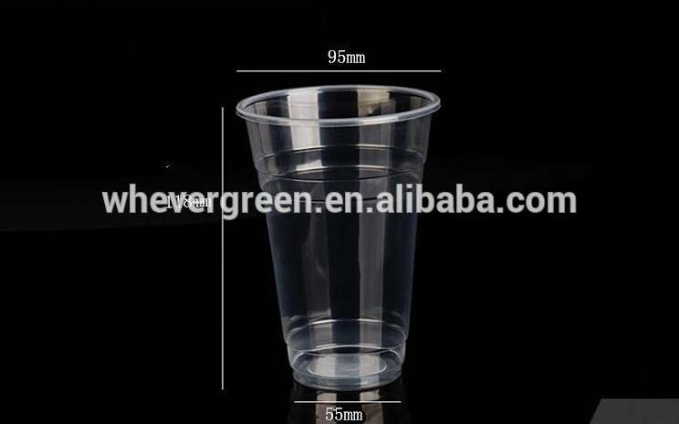 Hot Water Drinking Plastic Cups Buy Disposable Starbucks