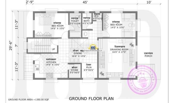 Maharashtra House Design Plan Kerala Home