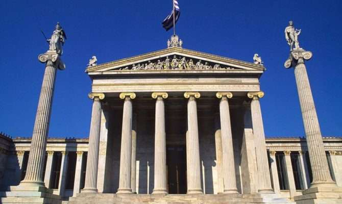 Neoclassical Architecture Athens Greeking