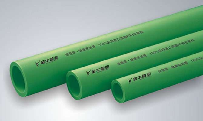Ppr Hot Cold Water Pipes Fittings Manufacturer