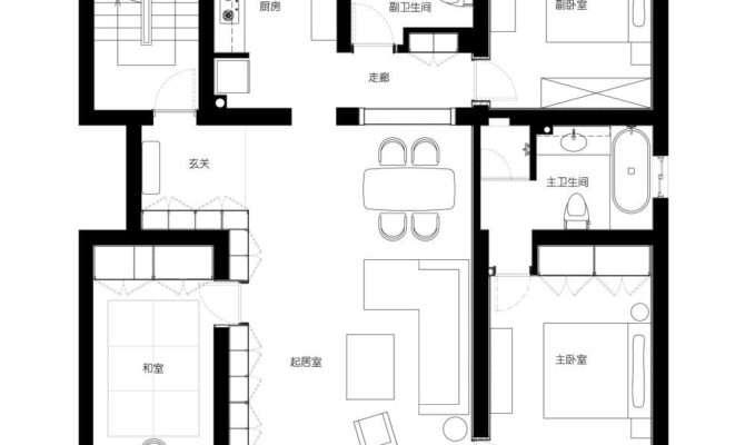 Shanghai Apartment Modern Minimalist Flair