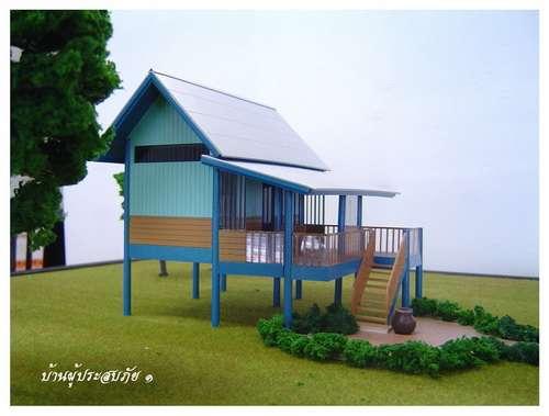 Thai House Plans Baht